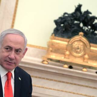 Биньямин Нетаньяху