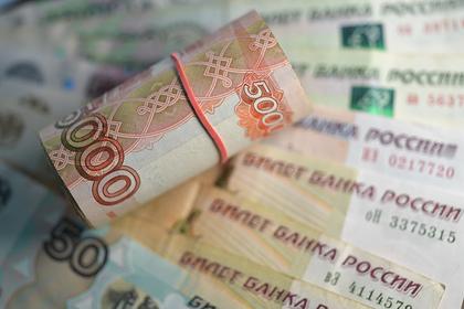 Россиянам назвали способы добиться от начальства повышения зарплаты