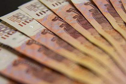 Россиянам назвали способ выгоднее погасить кредит