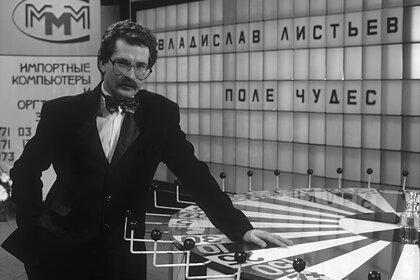 Сын Влада Листьева анонсировал выставку памяти тележурналиста