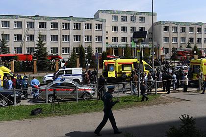 Личность одного из стрелков в казанской школе установили