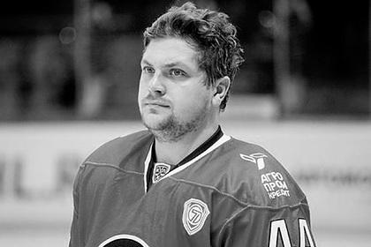 Бывший российский хоккеист умер в 32 года