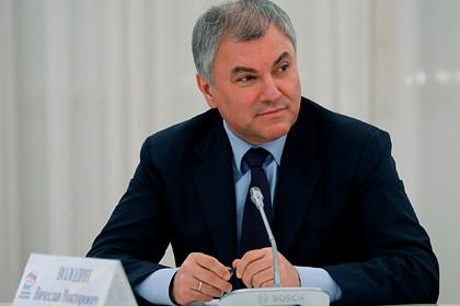 В Госдуме прокомментировали предложение уйти от анонимности в интернете