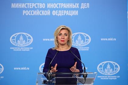 МИД России призвал Израиль и ХАМАС проявить сдержанность