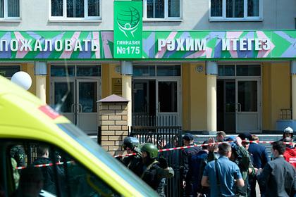 Устроивший стрельбу в казанской школе пытался выдать себя за полицейского