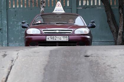 Российские автошколы воспротивились новым проверкам ГИБДД