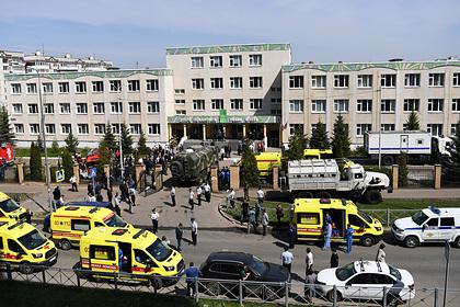 Число пострадавших при стрельбе в казанской школе снова выросло