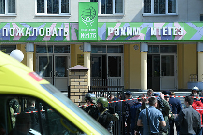 Власти рассказали о действиях учителей атакованной казанской школы