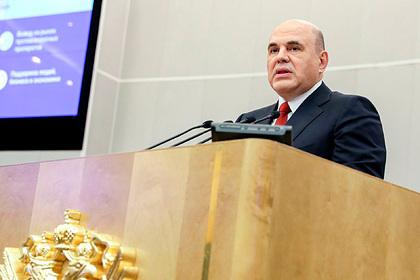 Власти России объяснили смысл разрыва налоговых отношений с другими странами