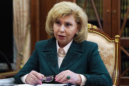 Москалькова предложила ужесточить правила выдачи оружия