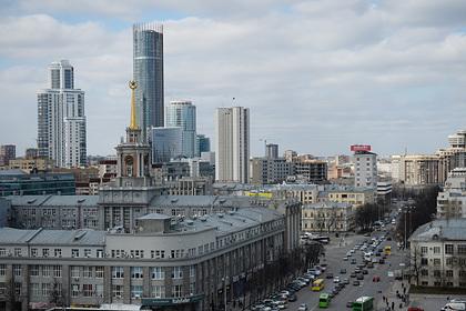 Перечислены города России с самыми высокооплачиваемыми вакансиями
