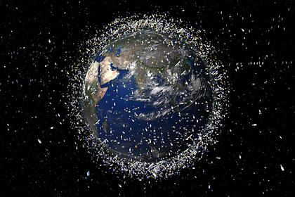 Специалист оценил объемы космического мусора и его опасность для землян