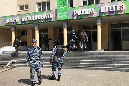 Объяснены данные о двух нападавших в казанской школе