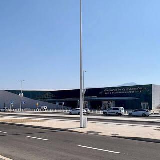 Аэропорт «Рамон»