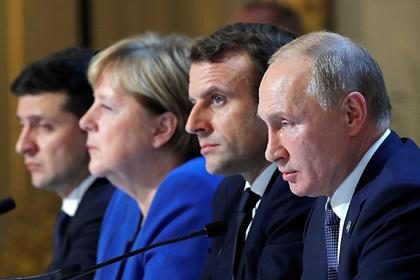 Украина предложила срочно провести встречу «нормандской четверки» по Донбассу