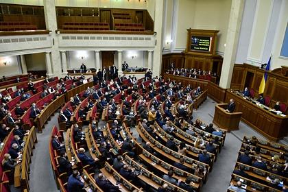 Украинского депутата избили в эфире шоу