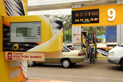 На Украине начали ограничивать цены на бензин