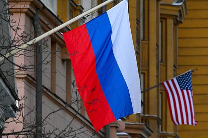 Россия включила в список своих недругов только США и Чехию