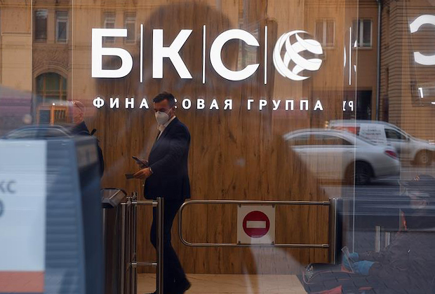 Инвестиционная компания БКС — один из лидеров по продажам структурных продуктов в России