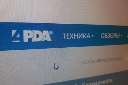 Роскомнадзор заблокировал популярный сайт о гаджетах