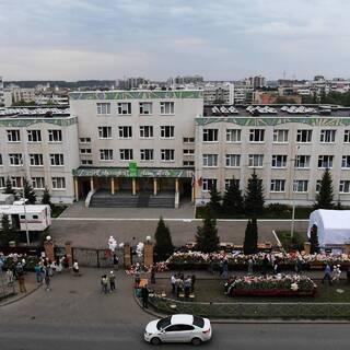 Казанская гимназия №175