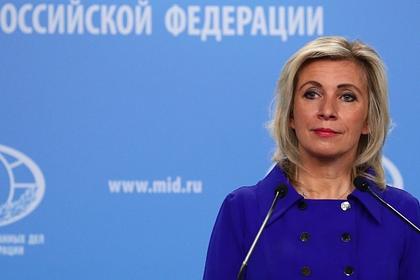 МИД заявил о неспособности Чехии объективно расследовать взрывы во Врбетице
