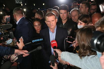 Партия Медведчука заявила о провокации властей Украины