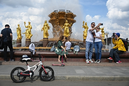 https://icdn.lenta.ru/images/2021/05/16/02/20210516025826726/pic_2ff0a2d39a75dd9c559c06445d9bcd54.jpg