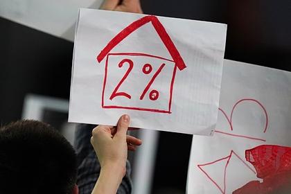 Россияне назвали размер своего первоначального взноса на ипотеку
