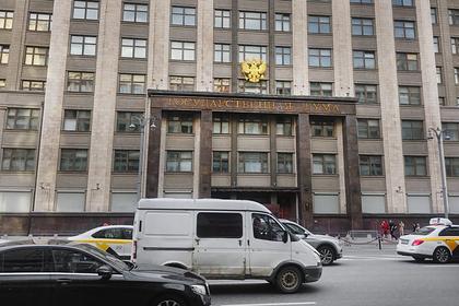 Миронов попросил новое здание для Госдумы
