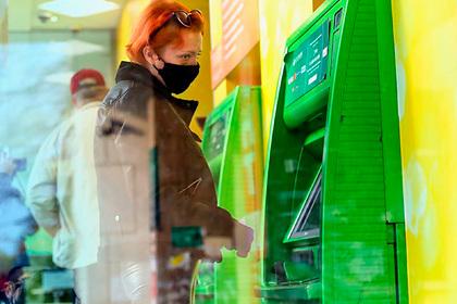 Эксперт предупредила о рисках снятия денег с чужих карт