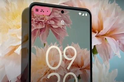 Раскрыт дизайн Android 12