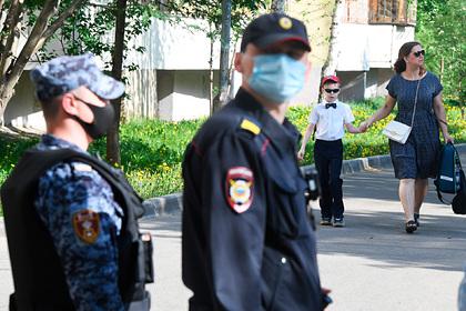 В России разработают требования к антитеррористической безопасности школ