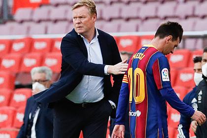 Стало известно о планах «Барселоны» избавиться от тренера