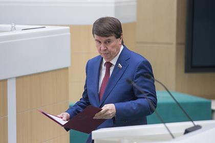 Cергей Цеков