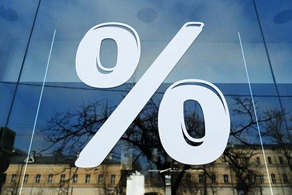 Банки смягчили требования к заемщикам при выдаче кредитов