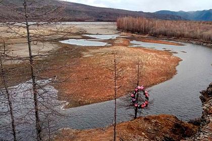 Фото: СУ СК России по Республике Саха (Якутия)