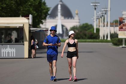 В Москве побит температурный рекорд 124-летней давности