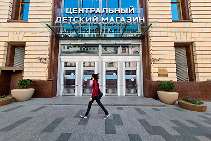 Центральный детский магазин в Москве опечатали из-за нарушений