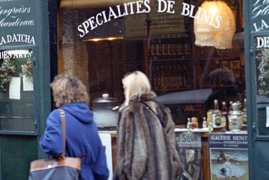Париж, 1991 год