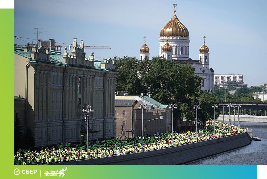 Участники благотворительного Зеленого марафона «Бегущие сердца» в Москве, 2019 год