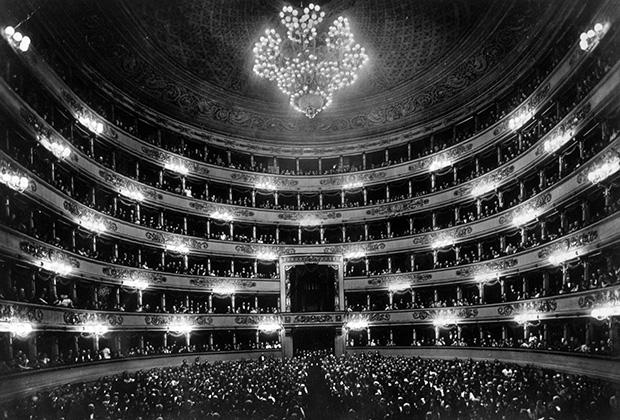 Театр «Ла Скала» (Милан)