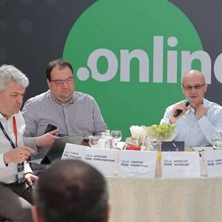Алексей Гореславский, Максут Шадаев и Сергей Кириенко (слева направо)