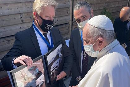 Хенрик Фискер и папа римский Франциск