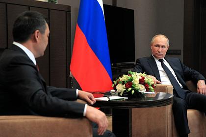 Президент Киргизии на встрече с Путиным назвал Россию главным союзником
