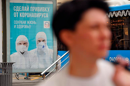 В России начали продавать страховки от рисков вакцинации против COVID-19
