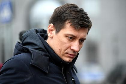 Дмитрий Гудков