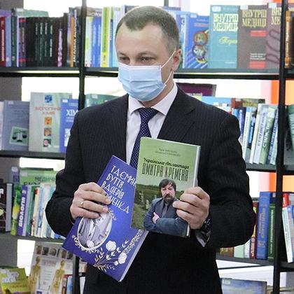 Уполномоченный по защите государственного языка Тарас Кремень