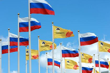 «Роснефть» построит объекты энергоснабжения проекта «Восток Ойл»