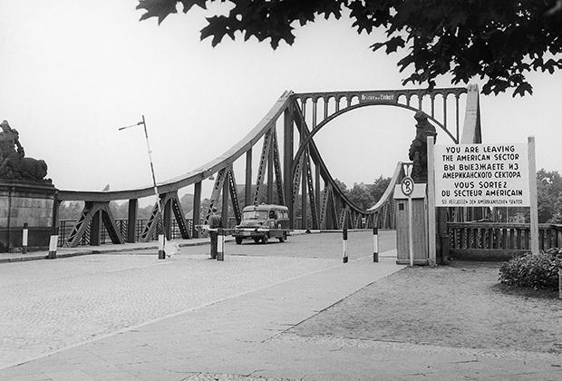 Глиникский мост, на котором Вильяма Фишера обменяли на Фрэнсиса Пауэрса